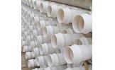 郑州PVC给水管